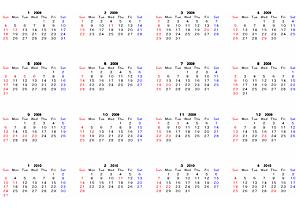 カレンダー 2014 カレンダー 印刷用 : 2009年印刷用カレンダー ...