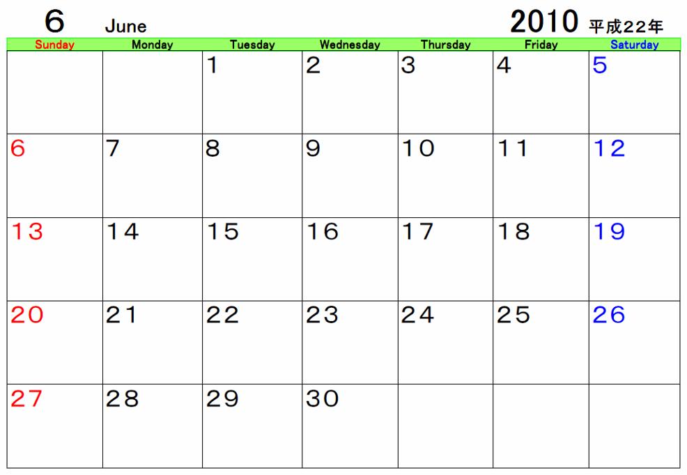 カレンダー カレンダー a4 2015 : 2010年6月のカレンダー・無料 ...