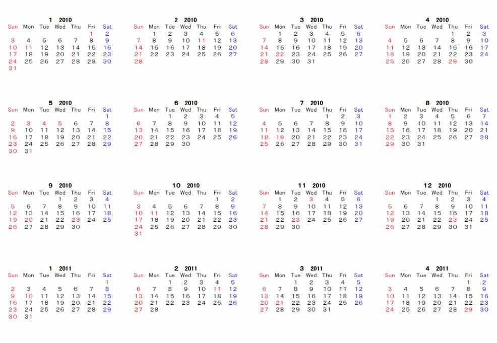 カレンダー 2017年カレンダー 印刷用 : 2010年印刷用カ...