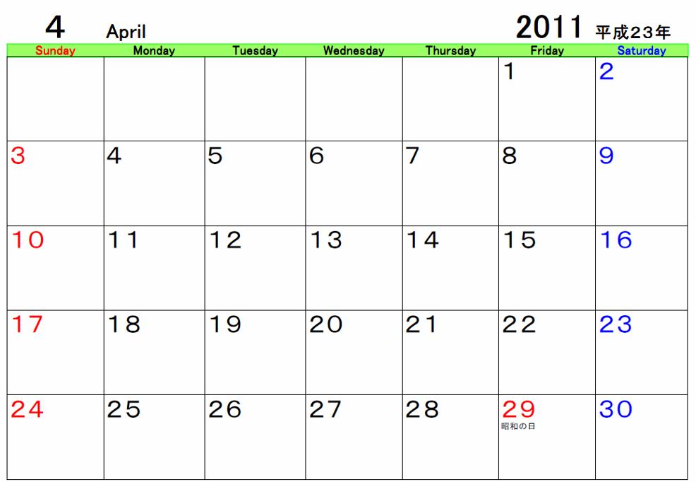 カレンダー カレンダー 2014 無料 年間 : ... カレンダー・無料ダウンロード