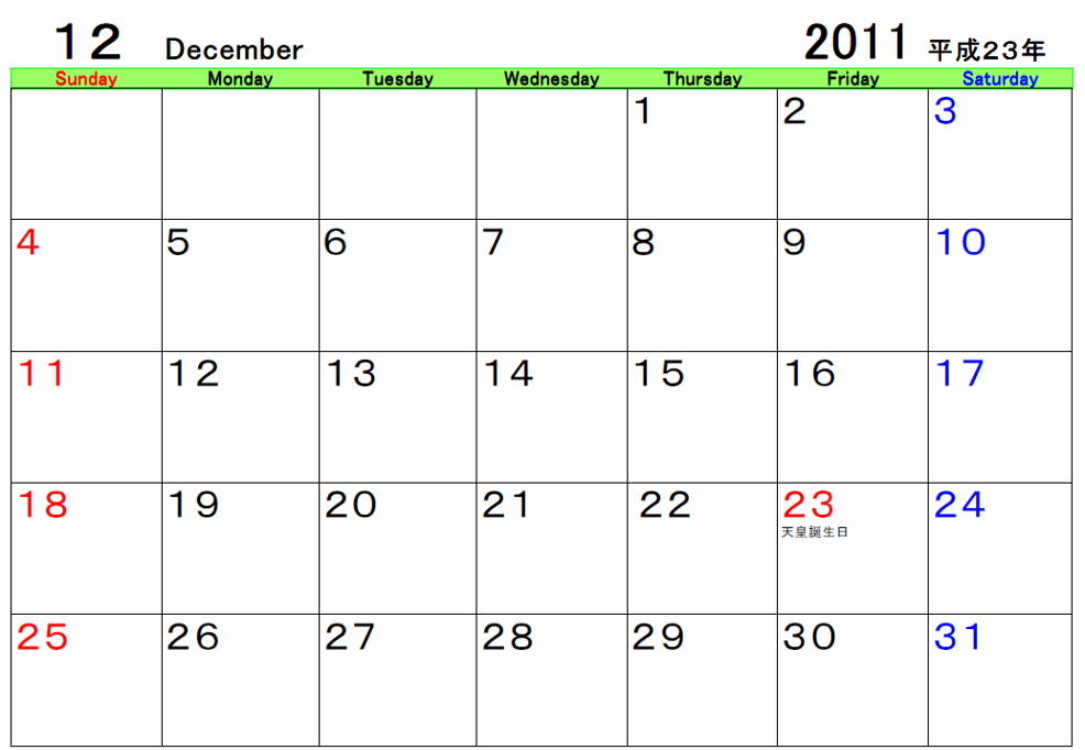 Depo Provera Dosing Calendar | Calendar Template 2016