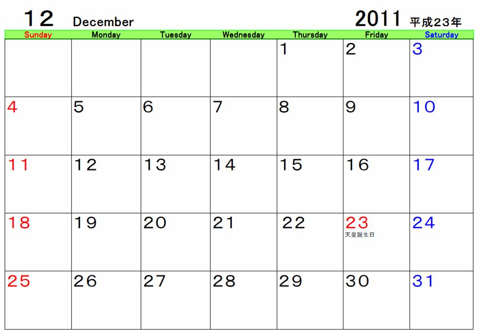 Printable January Calendar2015/page/2 | Search Results | Calendar 2015