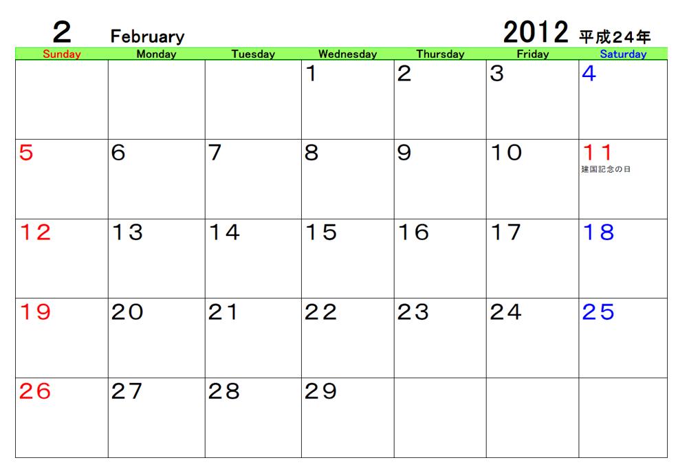 カレンダー カレンダー 2014 10月 印刷 : ... カレンダー アニメ カレンダー
