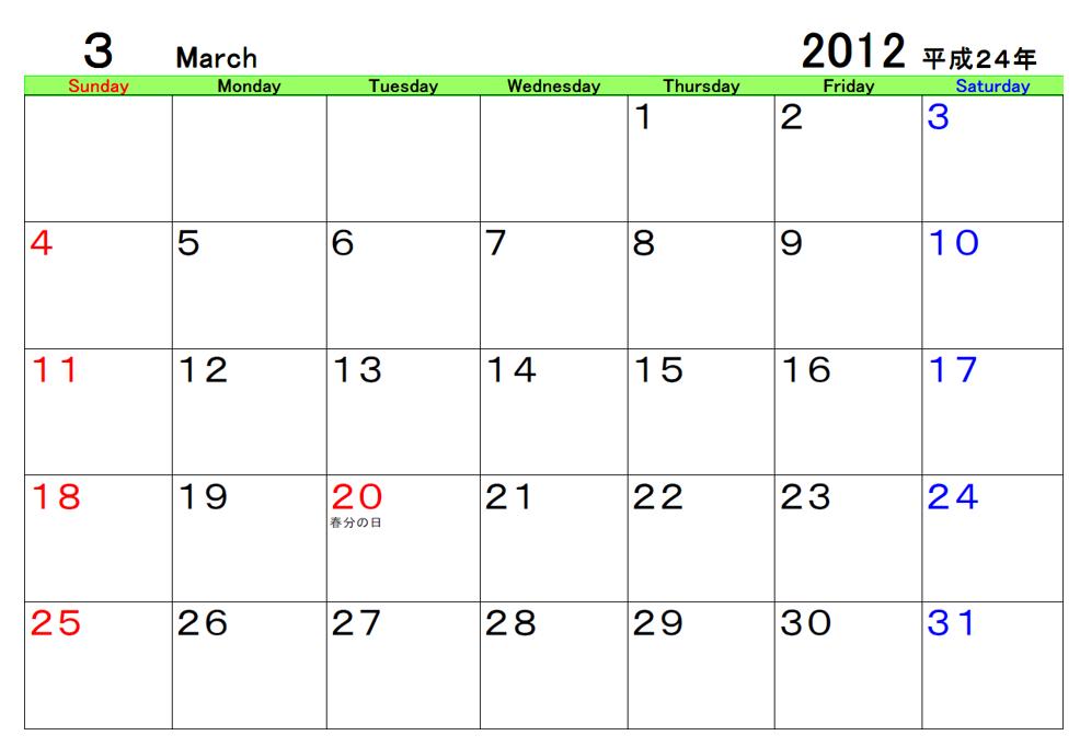 カレンダー カレンダー 2011 年間 : ... カレンダー アニメ カレンダー