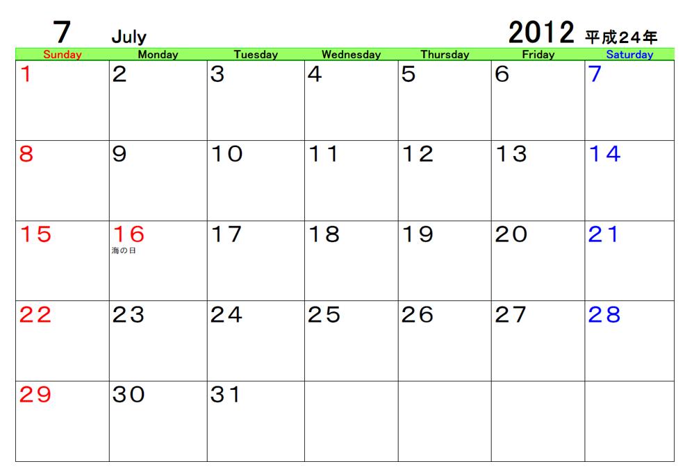 カレンダー カレンダー 2015 犬 : カレンダー 無料」の検索 ...