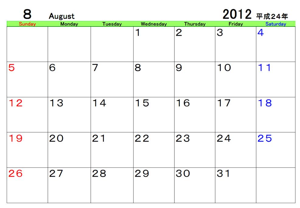 March 2011 Calendar Printable : 2015 8月カレンダー : カレンダー
