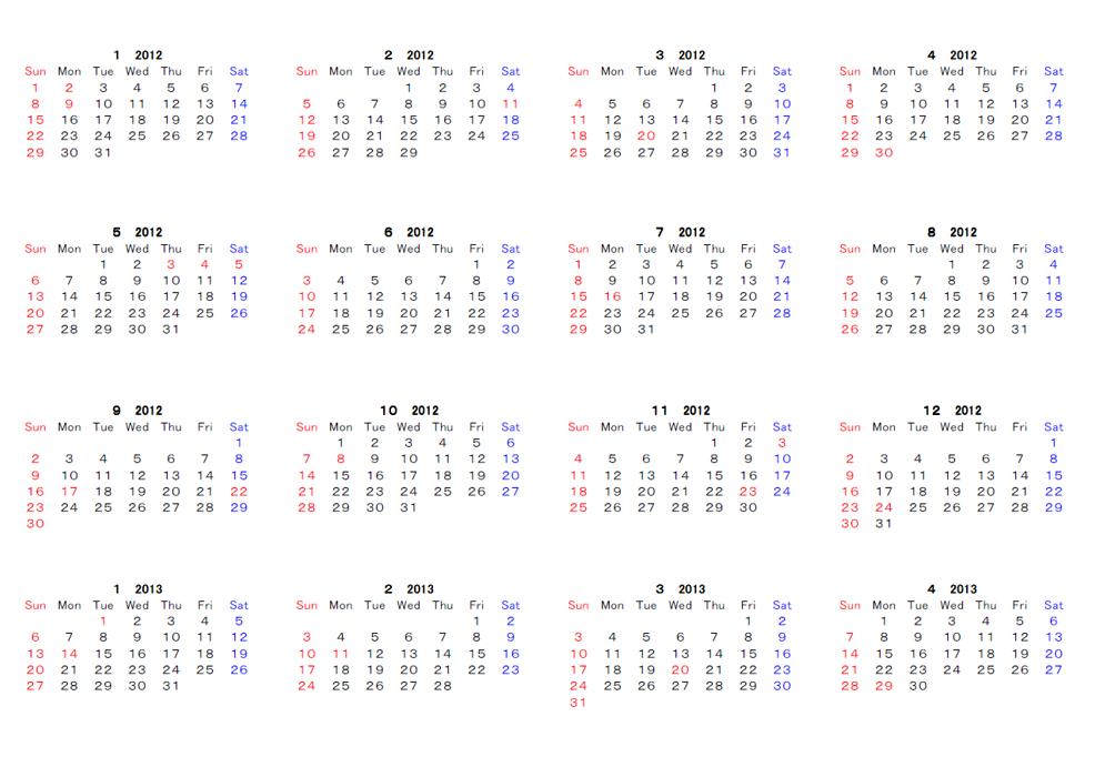 カレンダー カレンダー 1年 : Calendario 2012 Para Imprimir