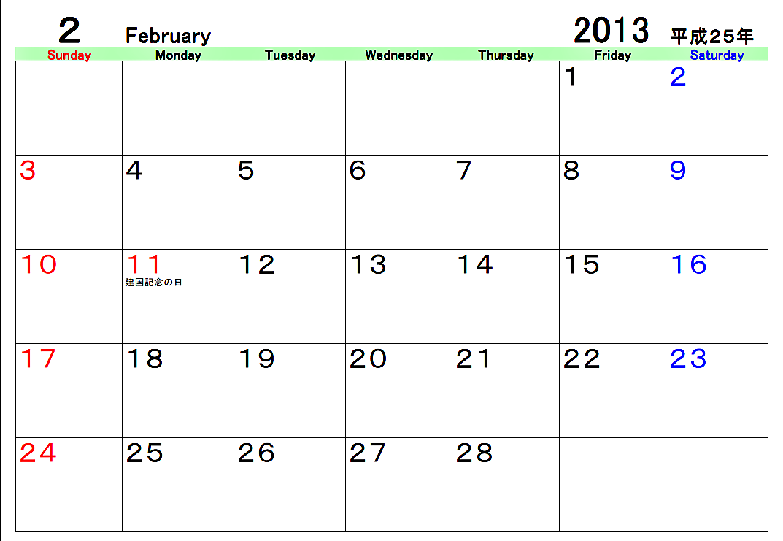 カレンダー 2014 カレンダー 画像 : ... カレンダー アニメ カレンダー