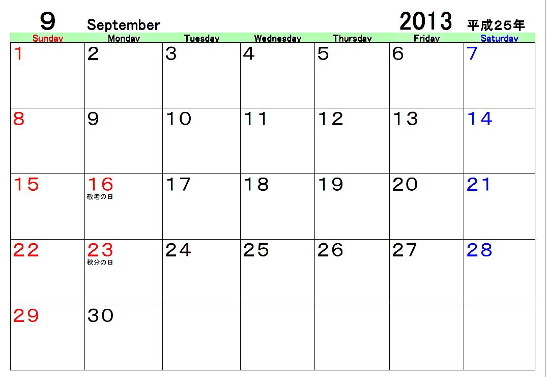 年(平成26年)印刷用カレンダー ...
