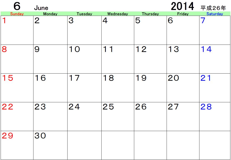 March 2015 Calendar : 2014 6 カレンダー : カレンダー
