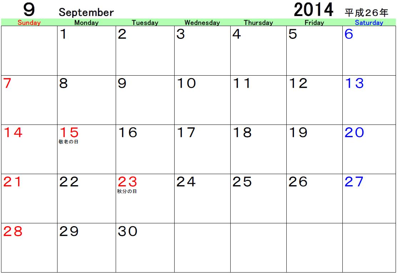 カレンダー カレンダー 2014 卓上 : ... カレンダー アニメ カレンダー
