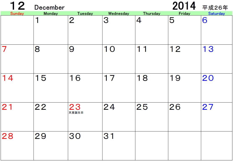 カレンダー カレンダー 印刷 無料 : ... カレンダー アニメ カレンダー