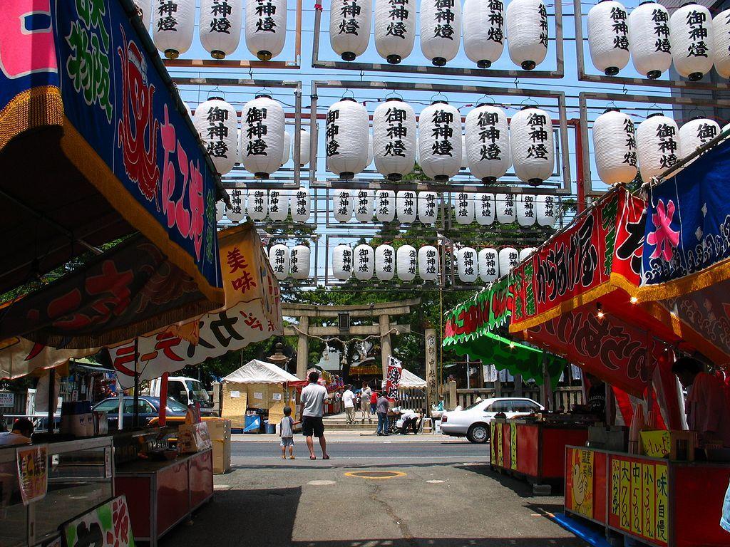 祭り海神社