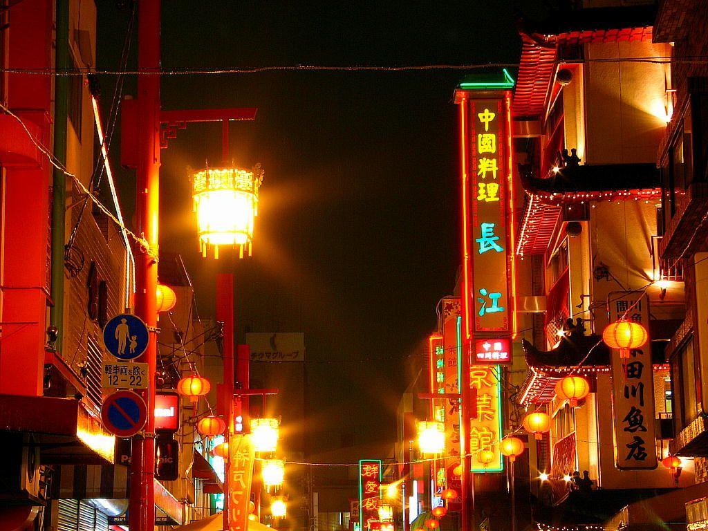 神戸南京町ランタンフェア 中国のランタンフェスティバル 南京町の夜景 壁紙写真集 無料写真素材