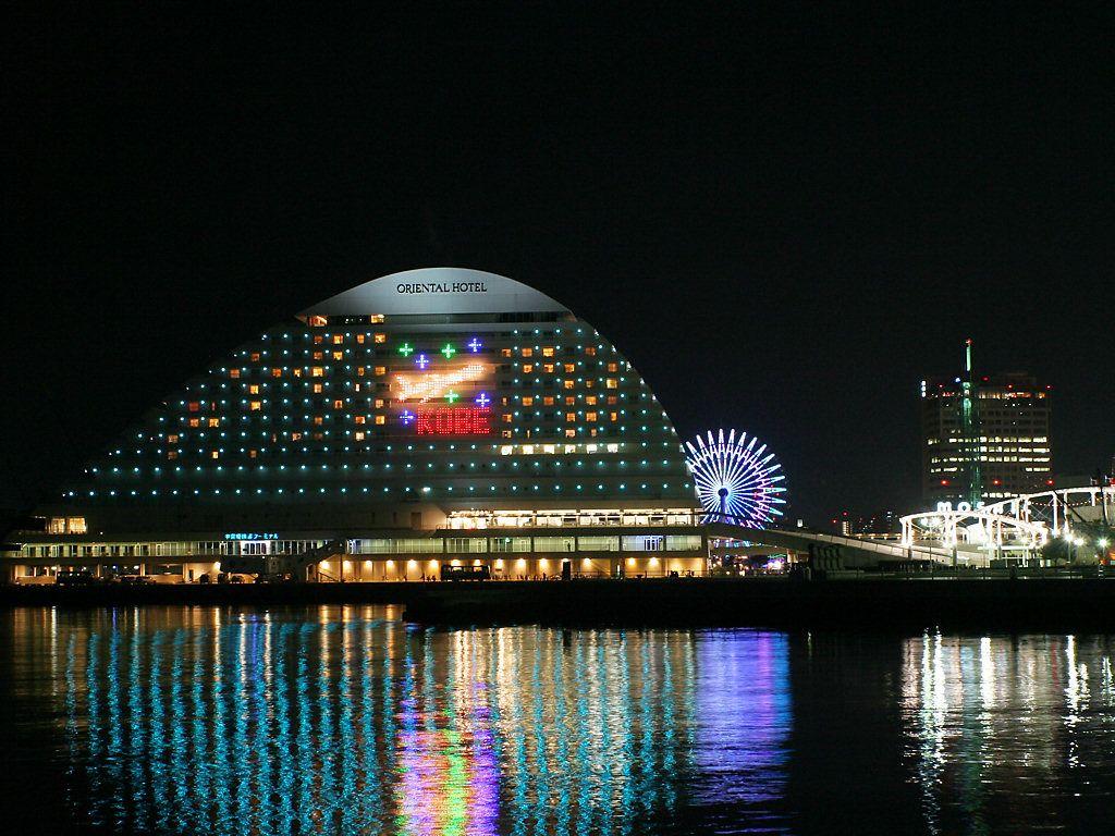 ホテル 神戸 メリケンパーク オリエンタル