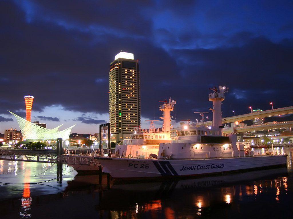 巡視船と神戸メリケンパーク 巡視船と神戸メリケンパーク  神戸メリケンパークの夜景・ライトアップ