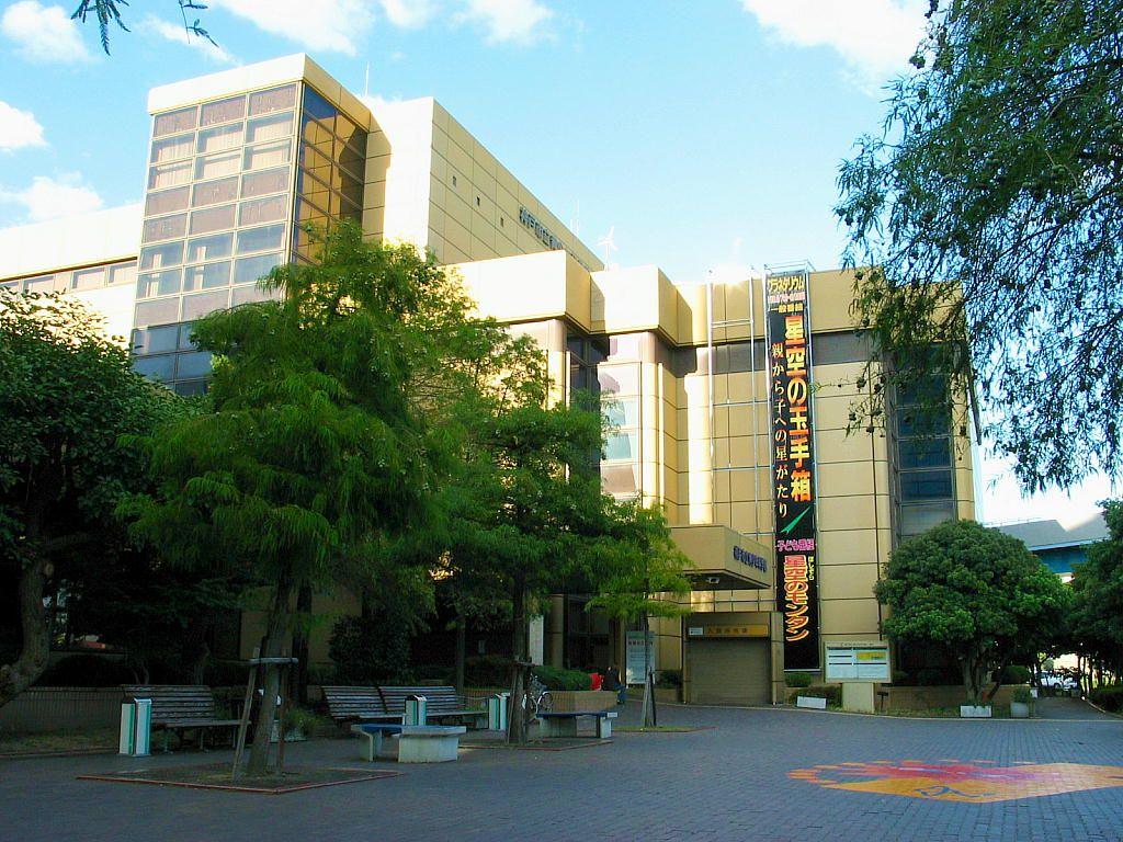神戸市立青少年科学館 : 【関西...