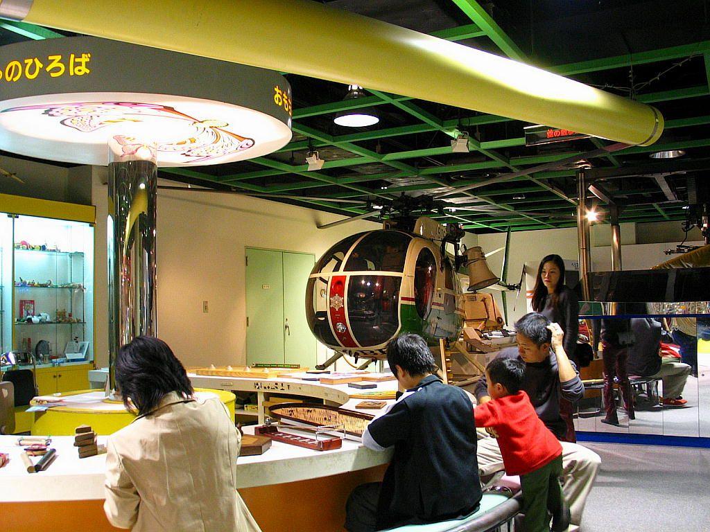 神戸市立青少年科学館とプラネタ...