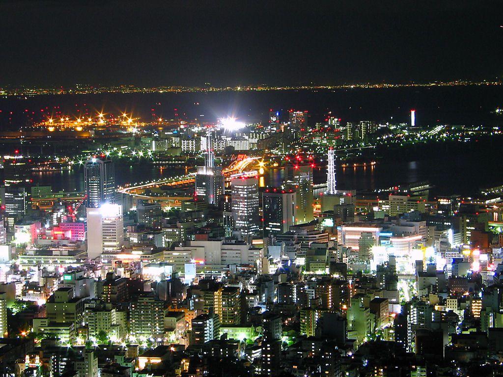 市章山・錨山(碇山)と神戸1000万ドルの夜景[壁紙写真集-無料写真 ...