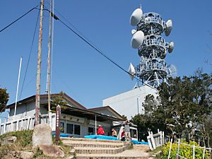 旗振山(253m)山頂と旗振茶屋
